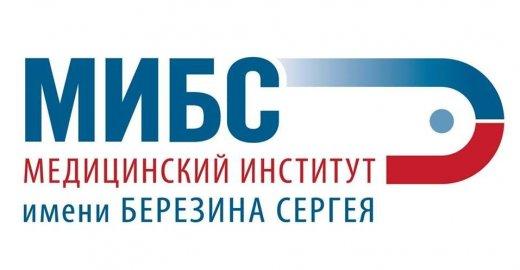 ЛДЦ «МИБС» на ул. Ким