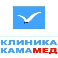 Клиника «КамаМед»