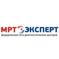 Клиника «Эксперт» на Монастырской